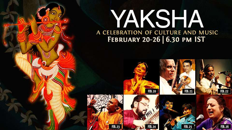 Yaksha 2014 - A Celebration of Culture and Music