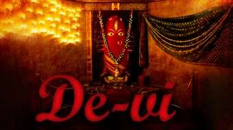 Devi - A Dynamic Force