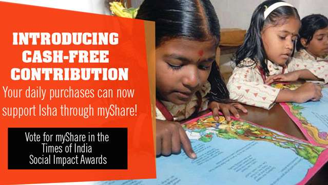 myShare – Innovation for a Social Cause