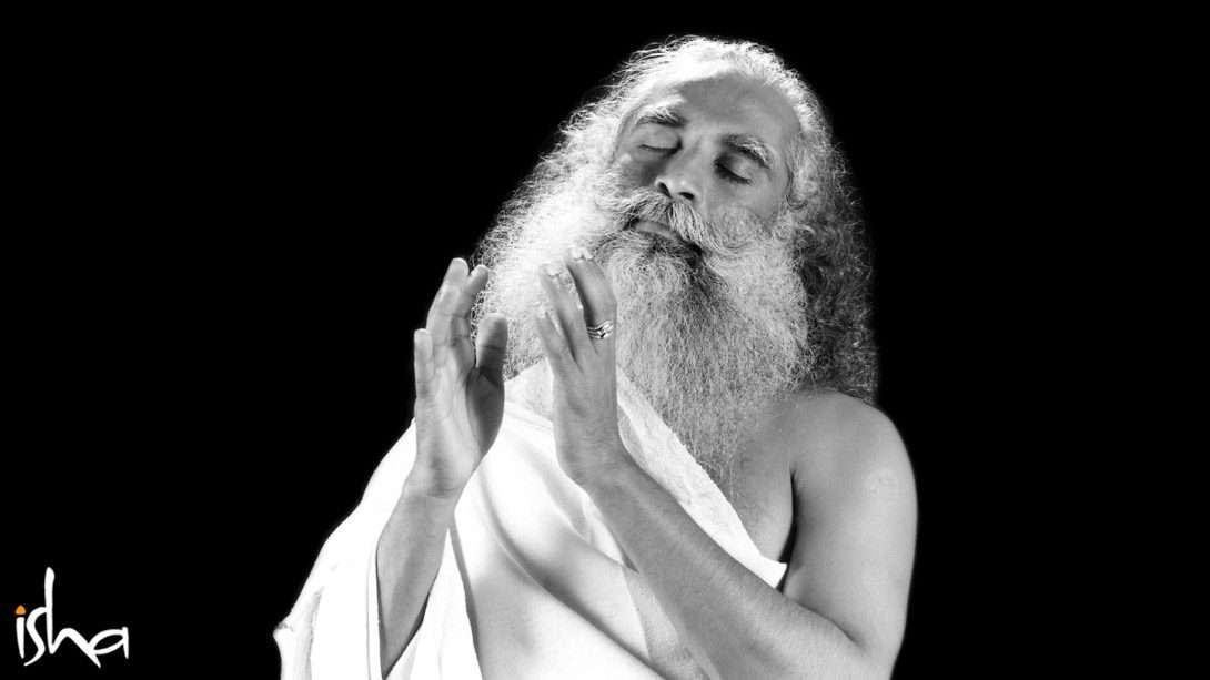 """Samadhi – A Taste of """"That Which is Not"""""""