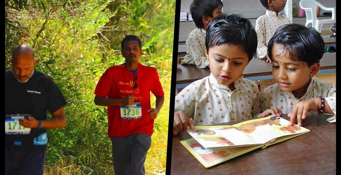 Show Your Support for Isha Vidhya at Sevathon 2017