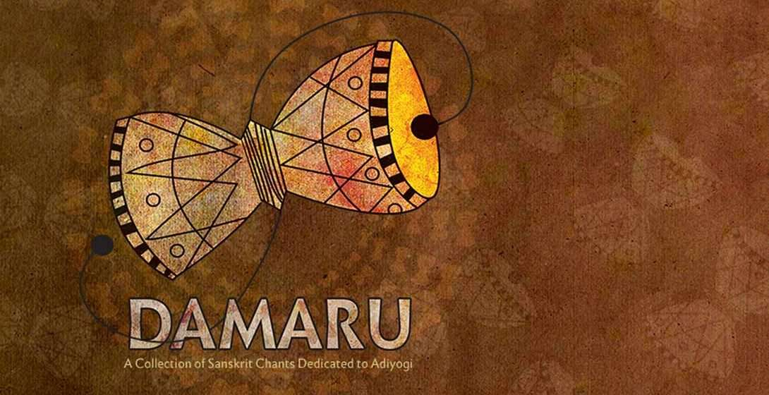 Damaru – New Album from Sounds of Isha