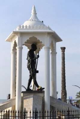 MahatmaPondicherry