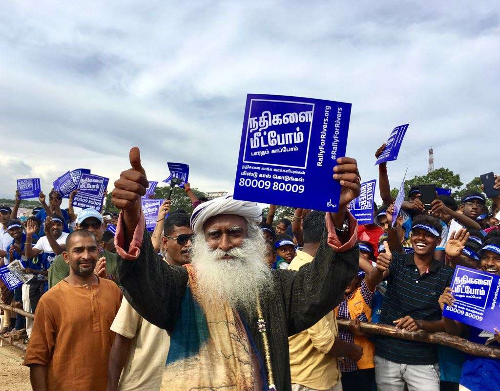 Rally For Rivers Sadhguru and Chief Guests Reaches the Venue Day 01 Coimbatore 02