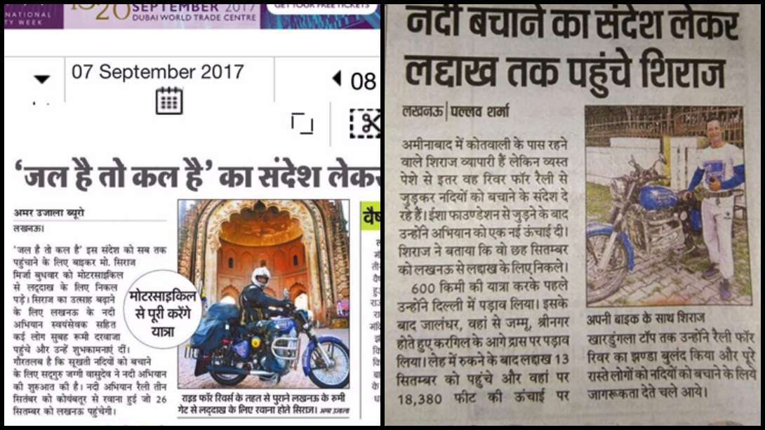 Much Deserved Recognition of Siraj Mirza's Solo Ride for Rally for Rivers by the Newspapers