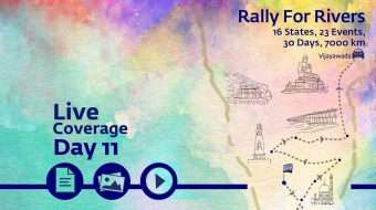 Rally for Rivers - Day 11 - Vijayawada