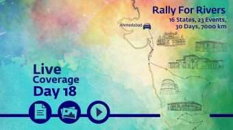 Rally for Rivers - Day 18 - Ahmedabad