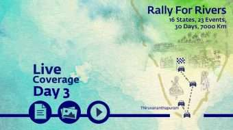 Rally for Rivers Day 3 - Thiruvananthapuram