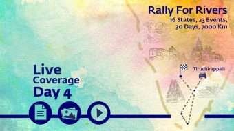 Rally for Rivers - Day 4 - Tiruchirappalli