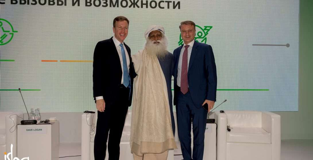 Russia Gets a Taste of Isha